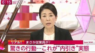 s-news_01