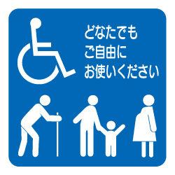 toilet_41