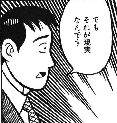 gazou_0295