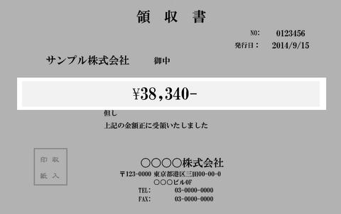 03bd899c753fe0a7899cfc0748daae9c