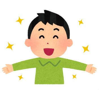 kafun_sukkiri_