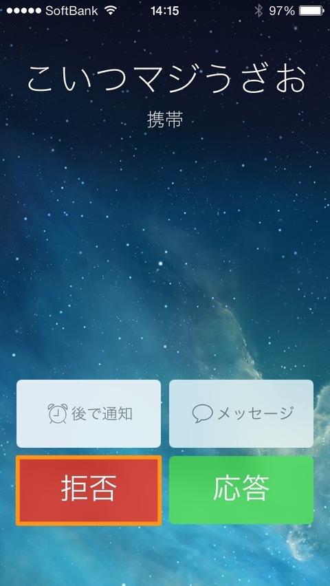 20130923141544-tap-3