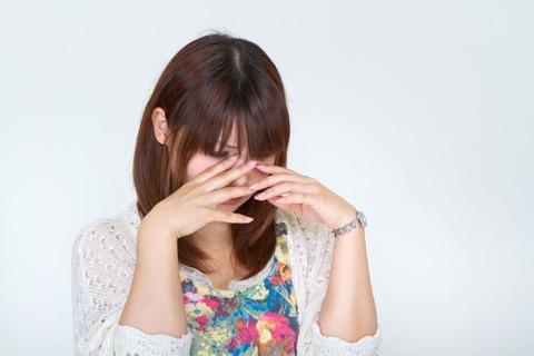 騙される女性の特徴