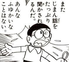 ダウンロード (31)