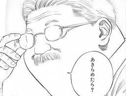 akirame (1)