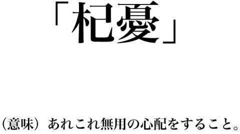 20110528004108
