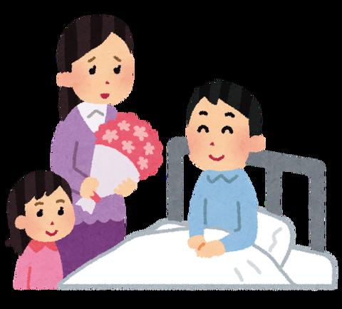nyuin_family