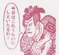 kyouhakorekurai
