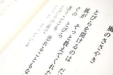 shisyu1_2