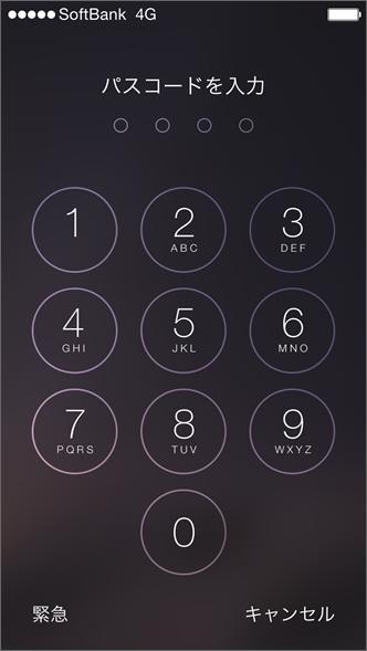 iPhone_00_lockgamen