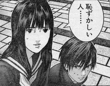 hazukasiihito6