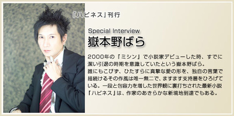 interview_200610_01L
