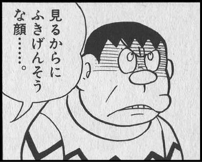 hukigennakao