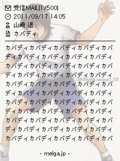 山崎退_l
