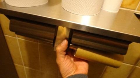 toilet_paper_holder4