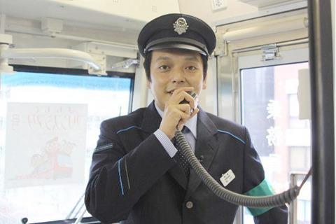 g2009061612nakagawa_b