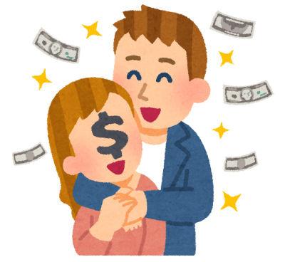 couple_money_dollar_woman_