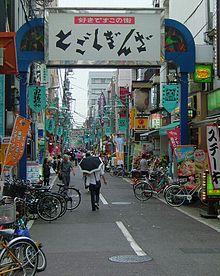 220px-Togoshi-ginza_street