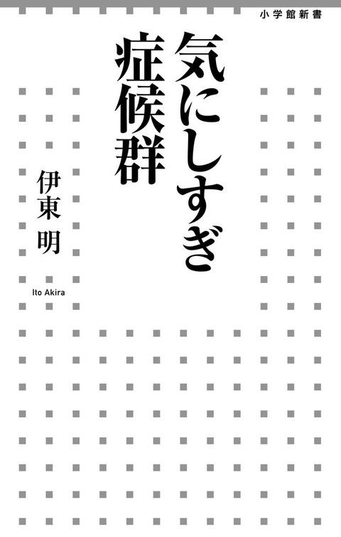kinishisugi