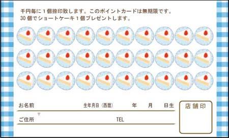 20100802_242523