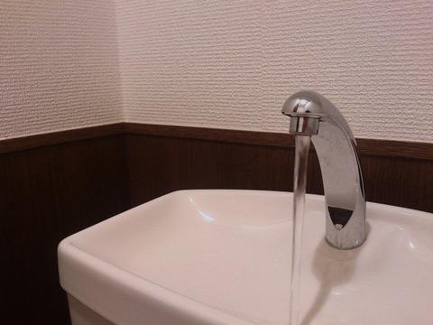 トイレ-12