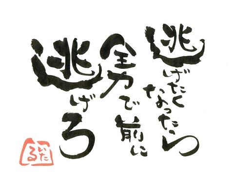 thumbnail.image.shashinkan.rakuten.co