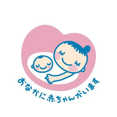 maternitymark_09_