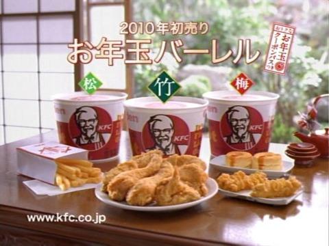 KHO-KFC1005