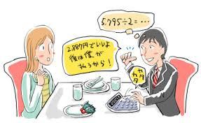 ダウンロード (49)