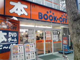 jo_book_off