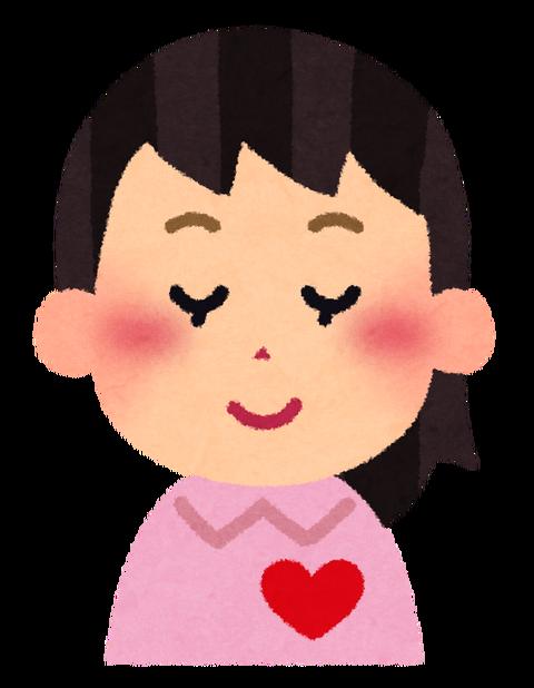 love_woman
