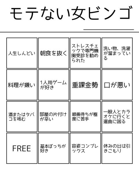 utabami