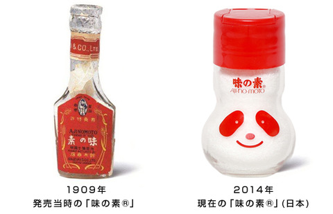 ajinomoto_bottle