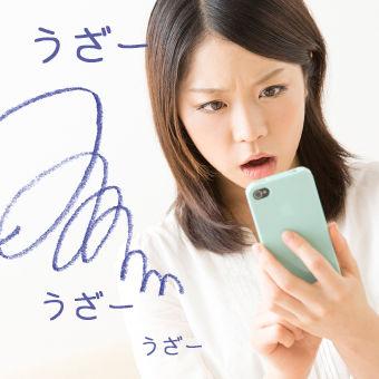 150326_riajyu-uzai02