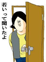 ダウンロード (59)