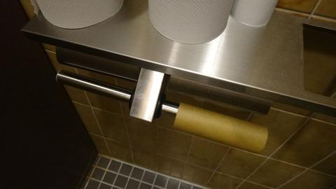 toilet_paper_holder7