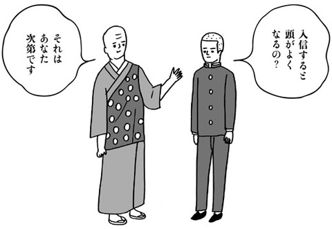 1004_2toku_tobira