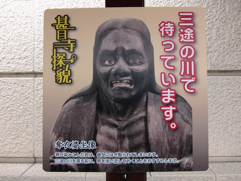 110828nagoya_city_museum110828_05