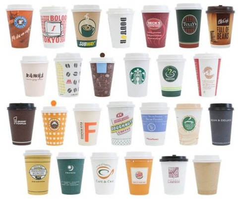 coffee-cup-img_05-thumb-660xauto-74482