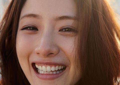 toda-erika-gammy-smile_ishi2