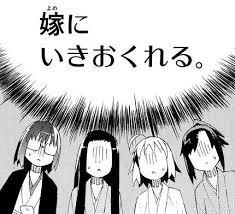 ダウンロード (81)