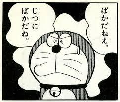 ダウンロード (92)