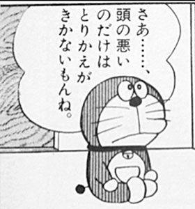 gazou_0227