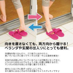 i-shop777_20150403-sandaru_1