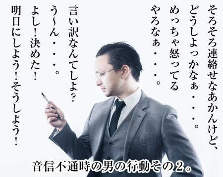 renrakubuchiru2