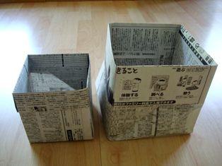 box_newspaper