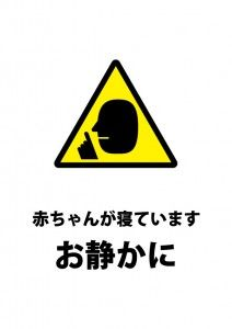0307_sizukani-212x300