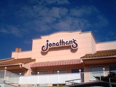 Jonathan's_Restaurant_04