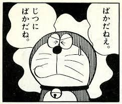 ダウンロード (39)