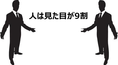 image6 (1)